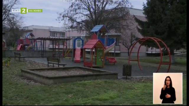 Шестте детски градини в община Сливо поле вече са безплатни