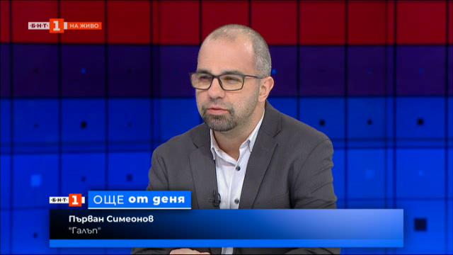 Стабилна ли е управленската коалиция - коментира Първан Симеонов от Галъп