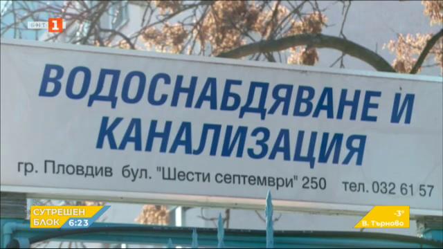 Проверки в Пловдив