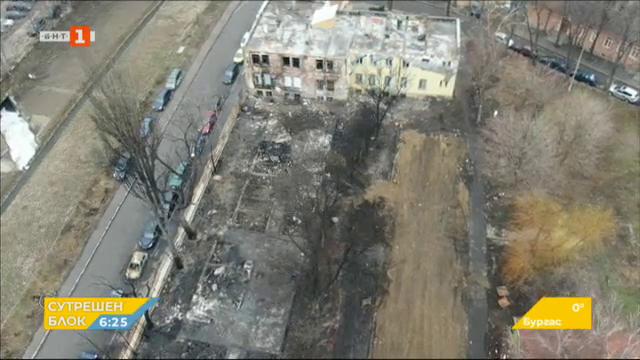 След пожара в Центъра за психично здраве