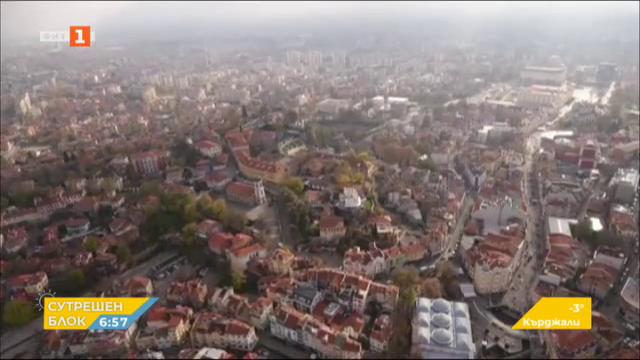 Пловдив се разраства