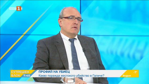 Калин Гайдаров: Живеем в общество, което е силно разкъсано във всички посоки