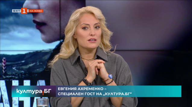 Какво да очакват зрителите на финала на полския сериал Глутница