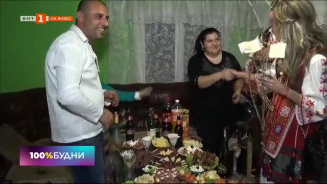 Банго Васил - ромската нова година
