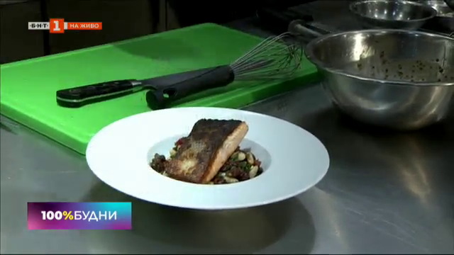 Рецептата на шеф Жечев: Сьомгова пъстърва с бобена салца