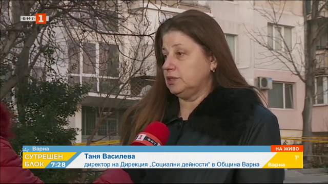 Къде ще бъдат настанени семействата, останали без дом след взрива във Варна