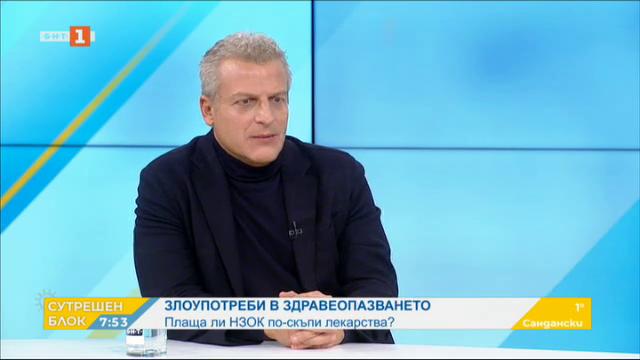 Злоупотреби в здравеопазването - бившият министър Петър Москов