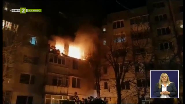 Версии за експлозията в жилищния блок във Варна