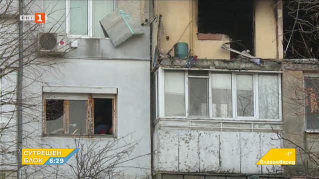 Издирваният за взрива във Варна сред загиналите