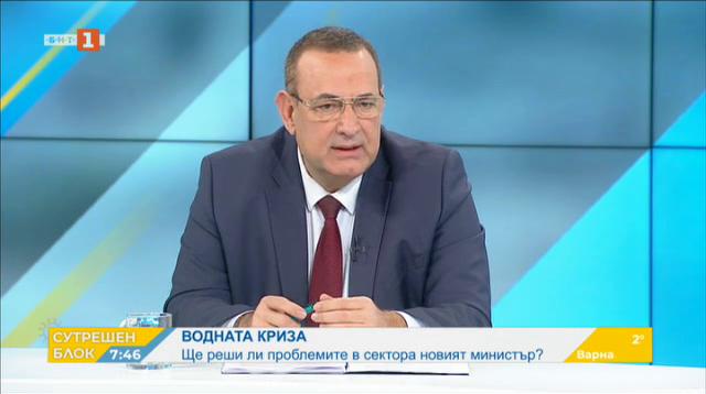 Джевдет Чакъров: Трябва да се намери алтернативен източник на вода в Перник