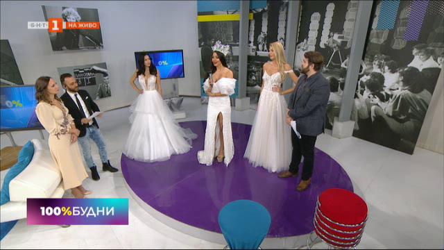 Кои са тенденциите при сватбените рокли през 2020 година?
