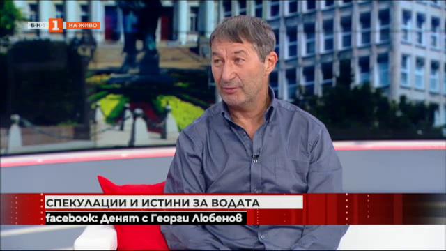 Спекулации и истини за водата - Владимир Каролев