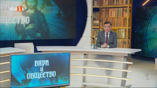 """""""Има опит за затъмнение на величието на старата българска църква и държава"""""""