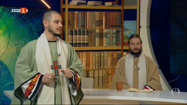 Да се превъплътиш в образа на раннохристиянски епископ