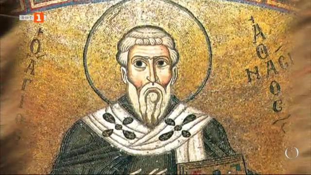 Почитаме св. Атанасий Александрийски