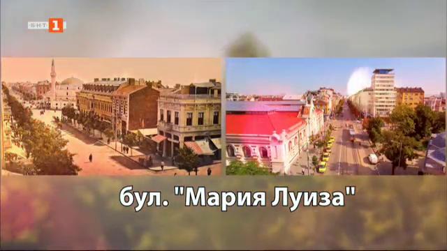 Историята на София, разказана през стари пощенски картички