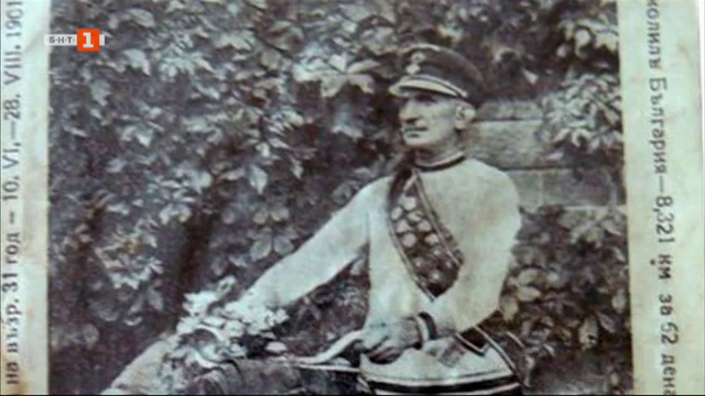 Вдъхновяващите българи:  Христо Бучекчиев