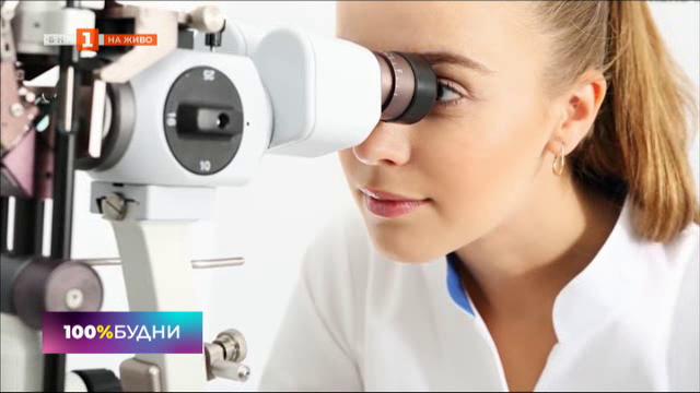 Може ли очите ни да са своеобразен портал за здравето на нашето тяло?
