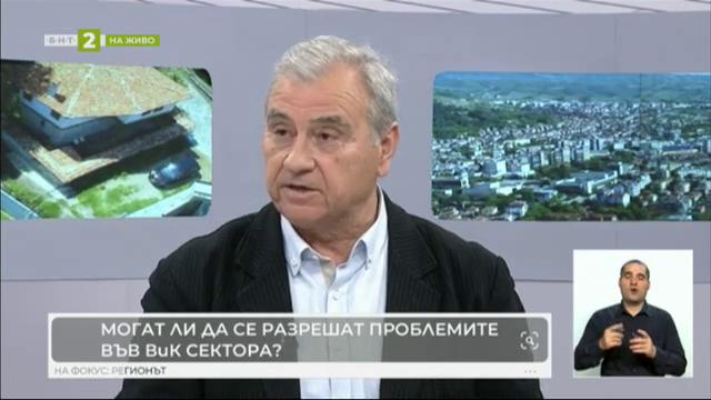 Има ли опасност от воден режим в Благоевград?
