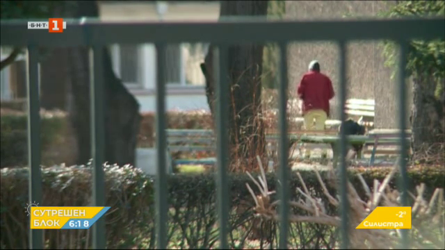 Проверки на прокуратурата в социалните домове в Пловдивска област