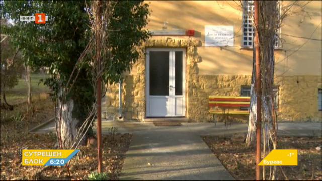 Няма данни за нарушения в дома за възрастни хора в с. Горско Косово