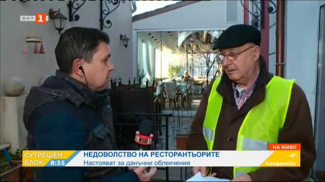 Ресторантьори в Пловдив протестират символично срещу административната бухалка