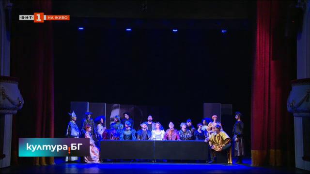 Премиера на Отело във Варненския драматичен театър