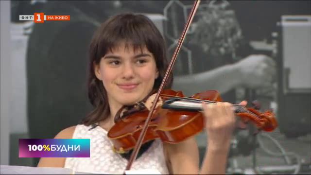 Зорница Иларионова участва в концерт в помощ на млади таланти