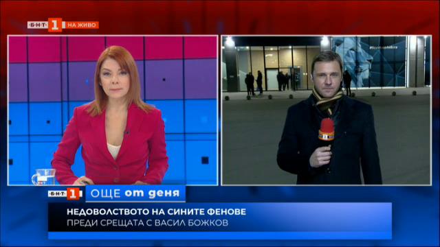 Васил Божков среща феновете на Левски - пряко от стадион Георги Аспарухов