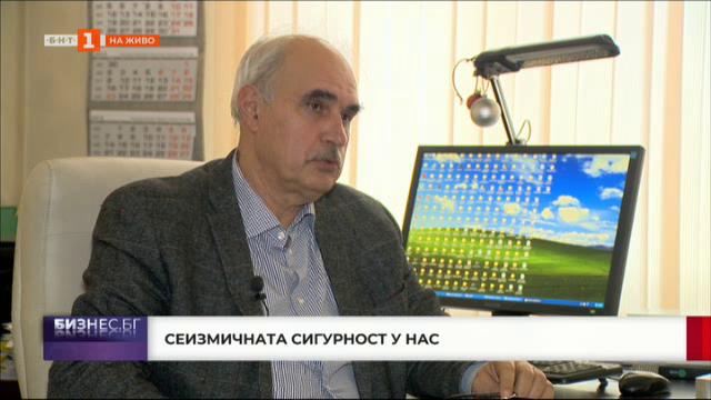 Качествено ли е българското строителство