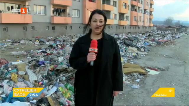 Акция в ромския квартал на Казанлък: глобяват жителите заради сметище пред блока