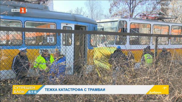 Човек загина при верижна катастрофа с трамваи в София