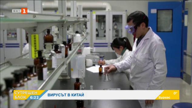 СЗО няма да обявява извънредно положение заради новия вирус от Китай