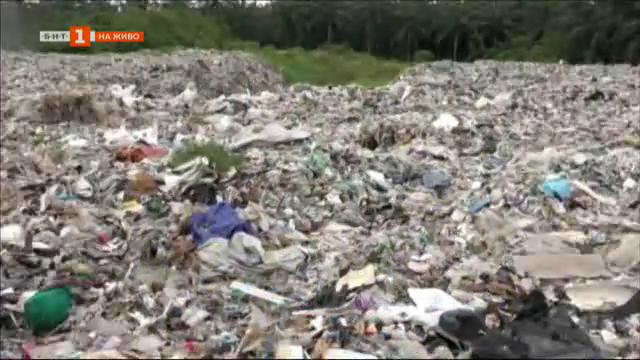 Боклук без граници – четири истории