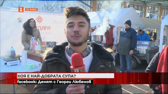 Избират най-вкусната домашна супа на Женския пазар в София