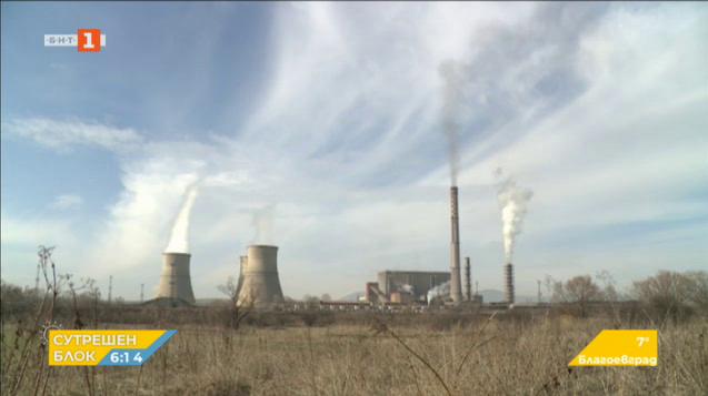 Жителите на Големо село готвят протест заради мръсния въздух