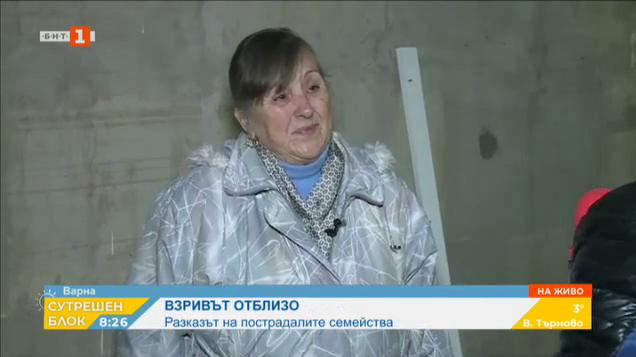 След взрива във Варна: Как живеят хората от разрушените жилища?