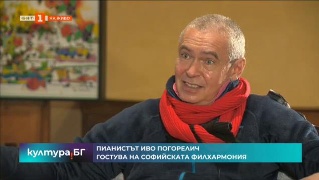 Пианистът Иво Погорелич гостува на Софийската филхармония