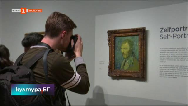 Доказаха автентичността на автопортрет на Ван Гог