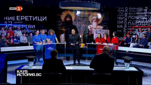 Клуб История.bg - 27.01.2020