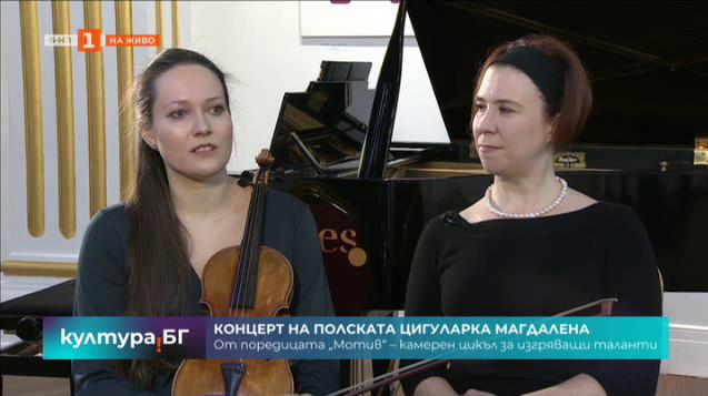 Може ли един концерт в София да се окаже трамплин към Карнеги Хол