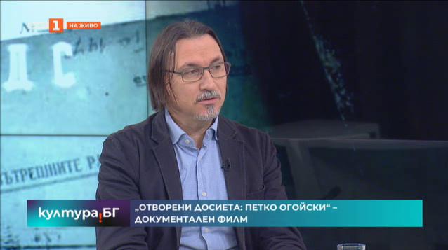 Отворени досиета с Петко Огойски
