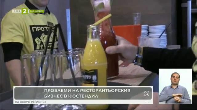 Хотелиери и ресторантьори искат законодателни промени в туризма
