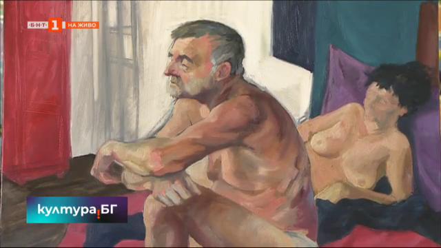 Сбогуваме се с художника Андрей Даниел