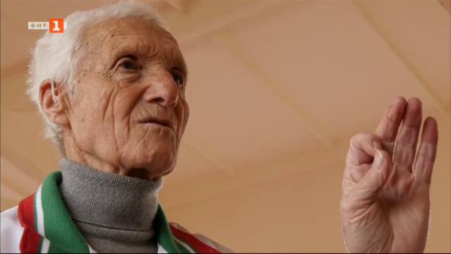 Пенчо Пенев - най-възрастният треньор по лека атлетика в България