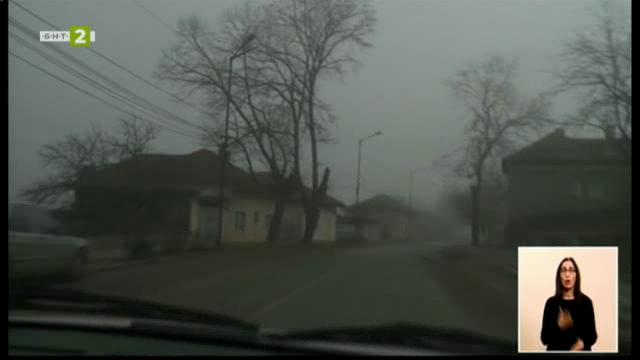 Нерегламентираните сметища и качеството на въздуха в Русе