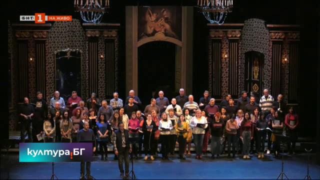 Премиера на Дама пика в Софийската опера