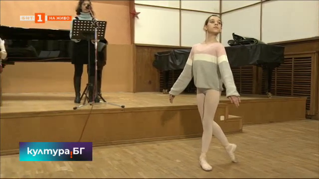 Музика за деца от Клод Дебюси в зала България