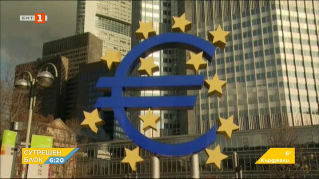 В еврозоната само при сегашния курс лев-евро