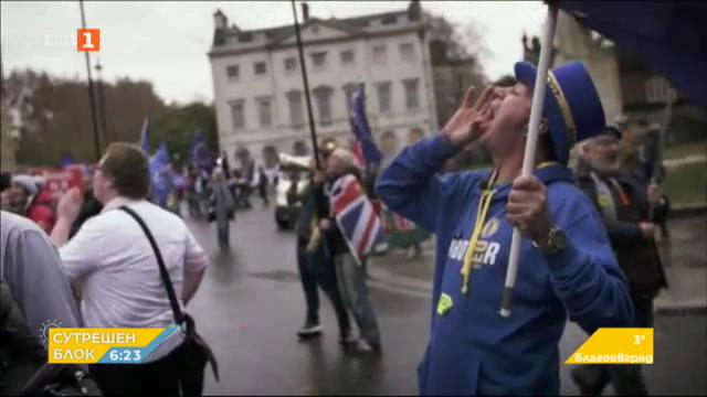 Настроенията в Лондон и по света преди излизането от ЕС